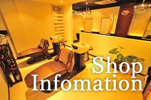 熊本 ヘアサロン&トータルビューティ(ネイル、ヘアセット、着付け、ヘッドスパ)エボリューションのご予約・アクセス